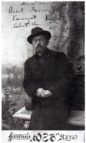 http://ashabs.persiangig.com/image/chekhov02.jpg